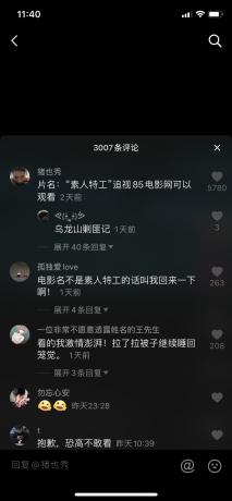 QQ图片20191224114116.png